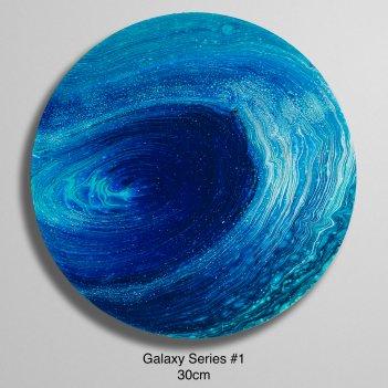 Azure Galaxy (30cm)