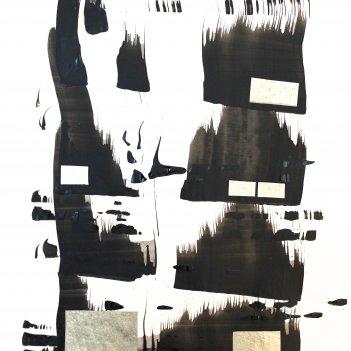 'Pieces'
