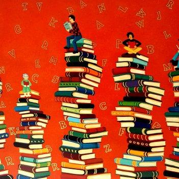 Bookworms 2